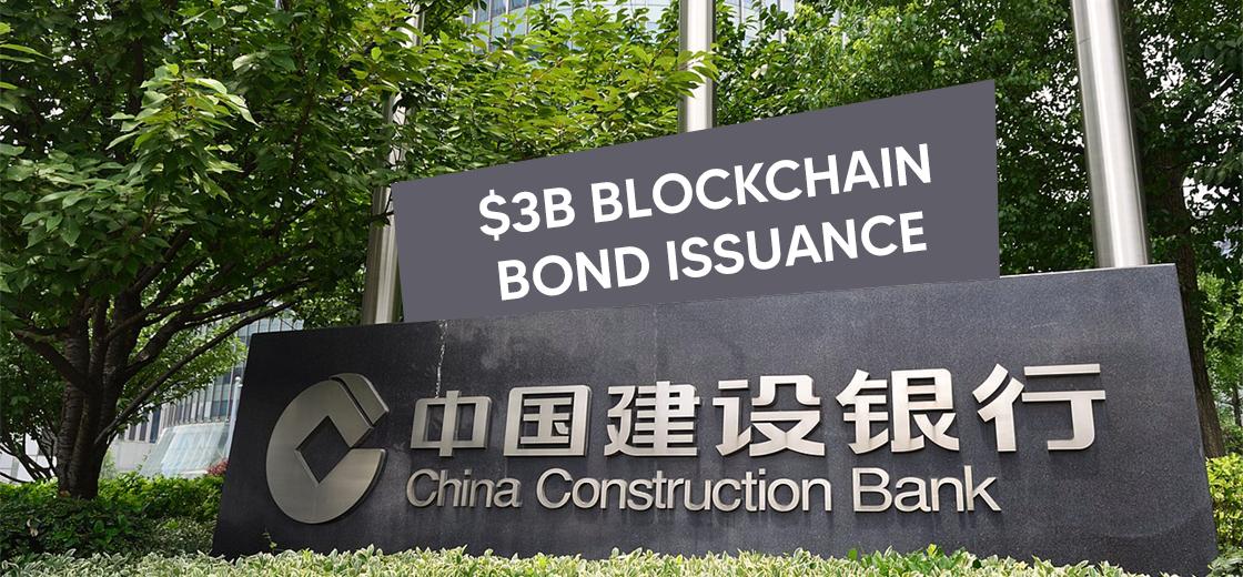 CCB's Labuan Branch Withdraws $3B Blockchain Bond Issuance