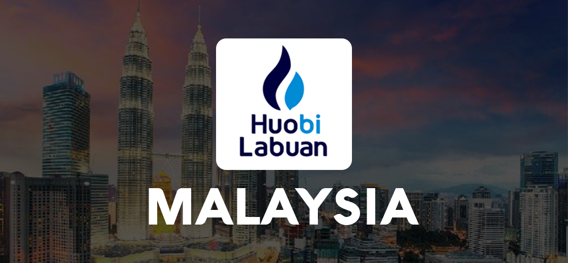 Huobi Labuan Receives Approval to Provide Trading Services in Malaysia