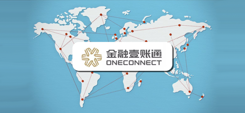 OneConnect Launches Linked Port to Improve Cross-Border Trade Efficiency