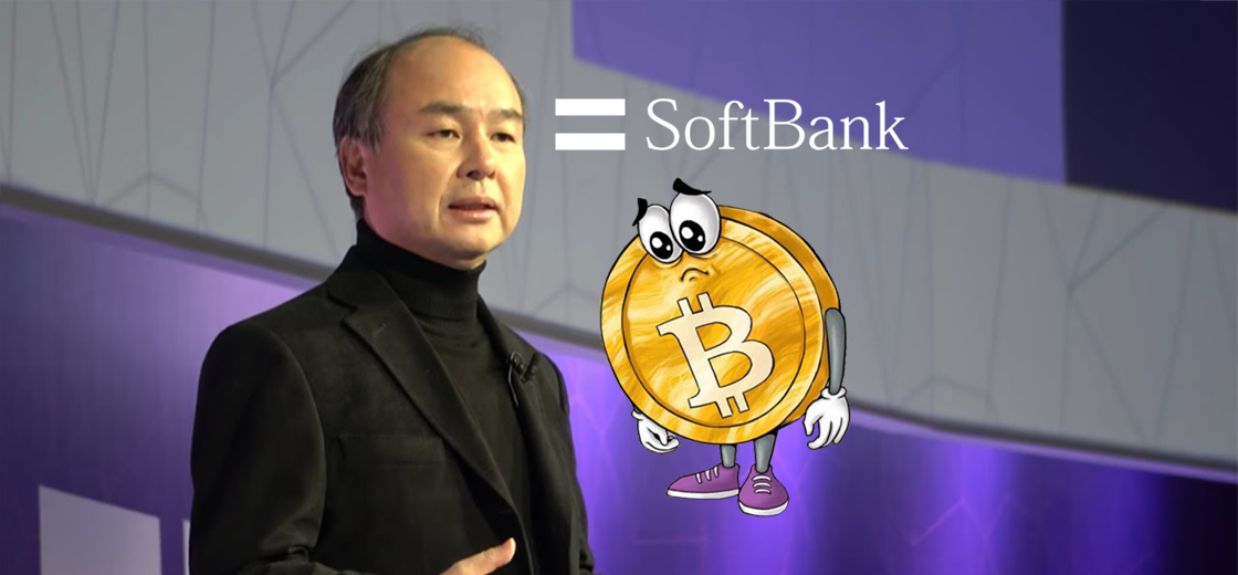 SoftBank CEO Finds Bitcoin as Distracting, Concerning Asset Volatility