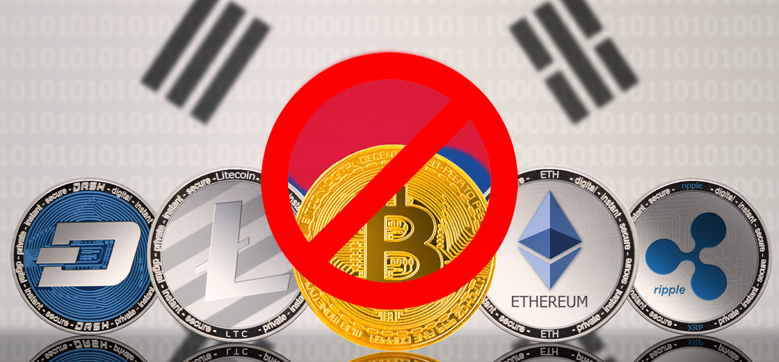 South Korea to Ban Privacy-Oriented Cryptocurrencies