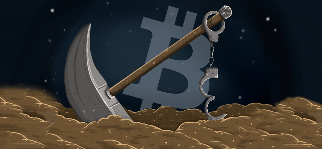 Police Busts Crypto Mining Operation for Electricity Theft in Georgia