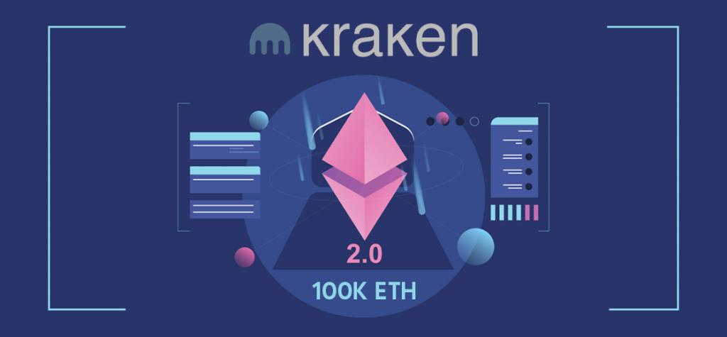 Users Deposited over 100K ETH on Kraken's ETH 2.0 Staking Service