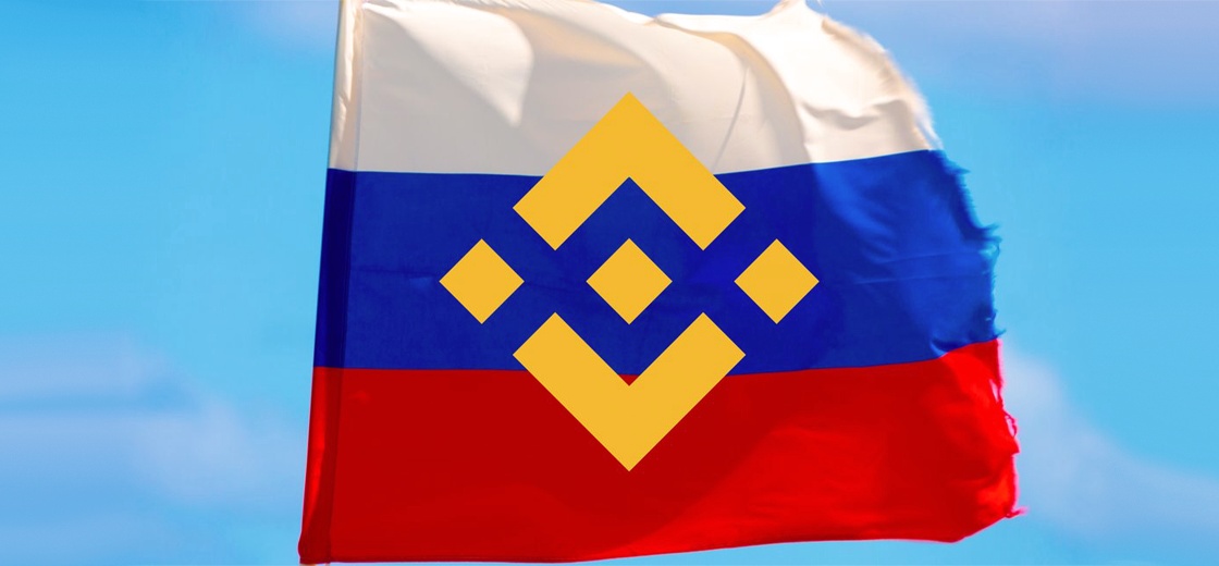 Russian Court Removes Binance Website From Blacklist