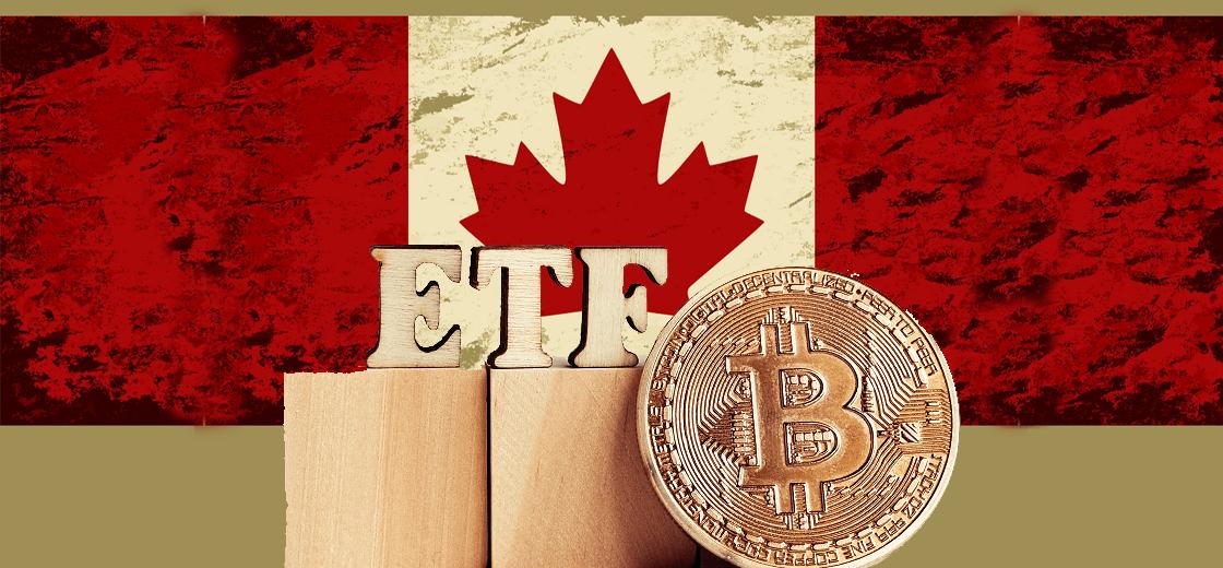 Canada's CI Financial Files for a New Bitcoin ETF