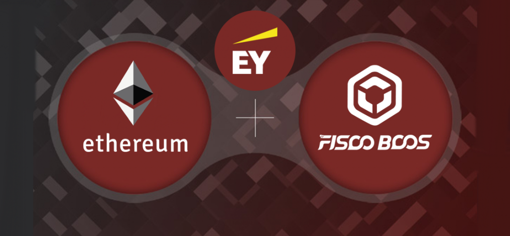 EY to Offer Blockchain Solutions on Ethereum and FISCO BCOS Through Blockchain Service Network