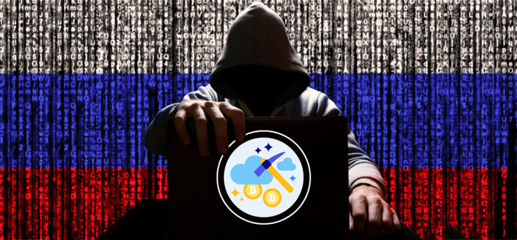 Hackers Attacking Russian Government Servers to Mine Cryptocurrencies