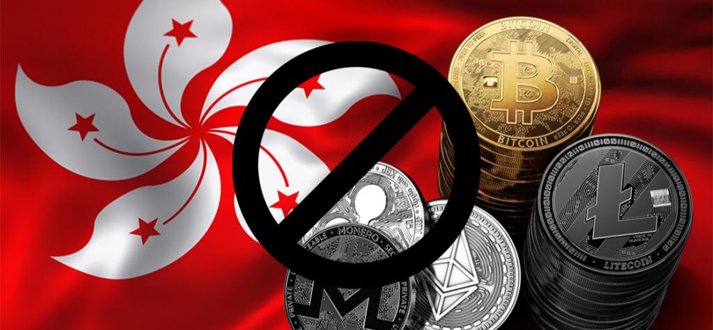 Hong Kong Proposes to Ban Retail Crypto Trading
