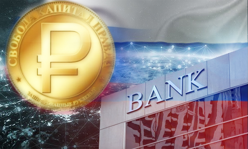 Bank of Russia to Test Trial CBDC by Year-End