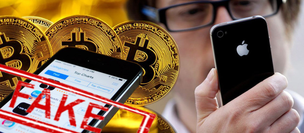 iPhone User Loses Over $600,000 in Bitcoin Due to App Store's Fake App