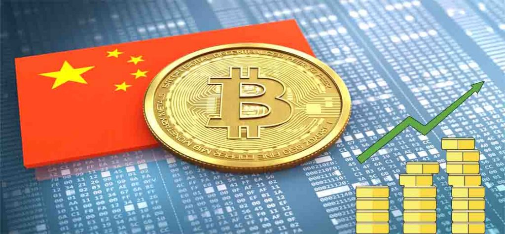 Central Banks of China Now Calling Bitcoin an Investment Alternative
