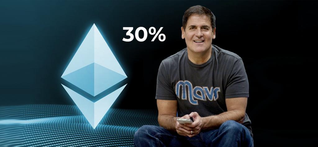 Mark Cuban's Crypto Portfolio Consists of 30% in Ethereum