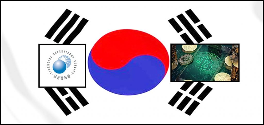 South Korean Financial Supervisory Service to Approve Digital Asset Fund Next Month