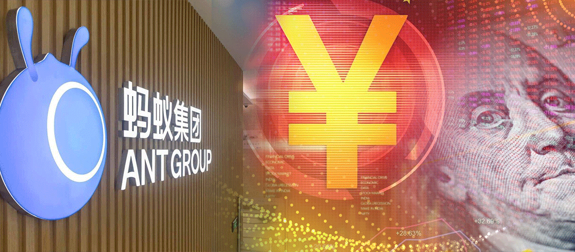 Ant Group of Alibaba to Let More People Test Digital Yuan of China
