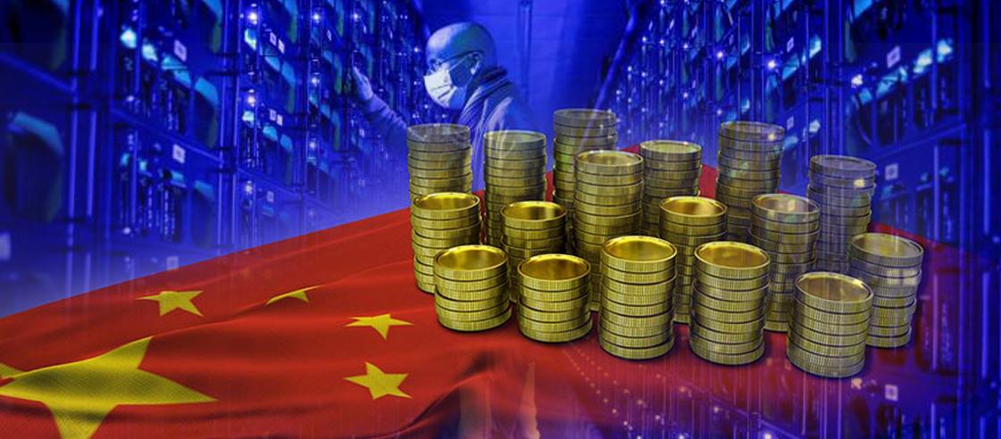 Beijing Authorities Conducting Checks on Crypto Mining Datacenters