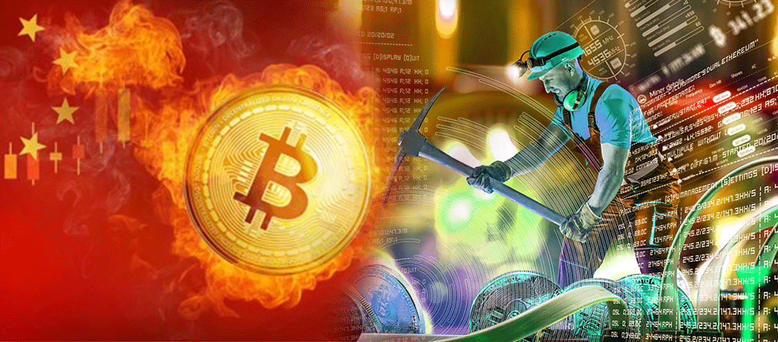 Bitcoin Mining Difficulty Falls by 16% As China Anticipates Crackdown