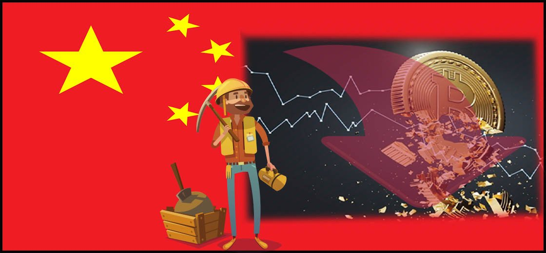 The Chinese Crypto Mining Crackdown – Trend or Mistake?
