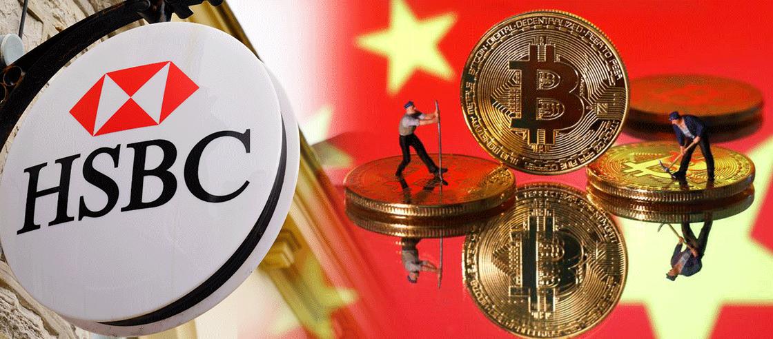 HSBC Says Crypto Regulation Not New, Chinese Bitcoin Miners Uncertain