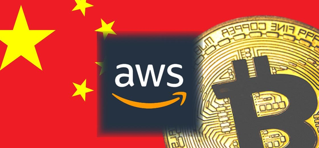 Chinese Crypto Investors Rushing to AWS as it Offers Cloud Mining