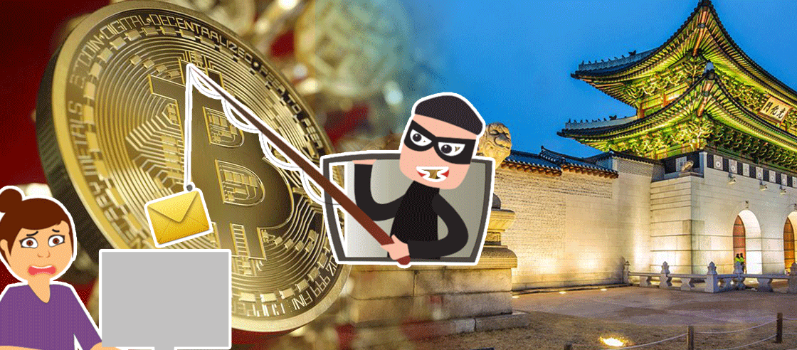 South Korea Strengthens Monitoring to Bust Growing Phishing Websites
