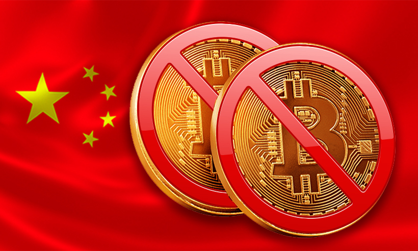 Institutions are Prohibited from Conducting Crypto Transactions in China