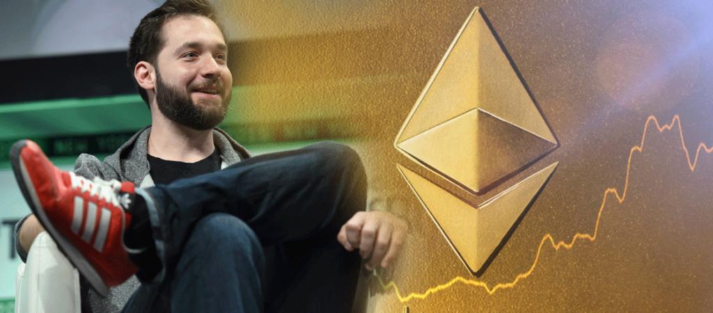 Alexis Ohanian Says Ethereum has Potential, Reveals Crypto Portfolio