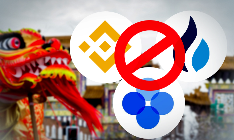 Search Results for Binance, Huobi, and OKEx Blocked on Chinese Search Engines