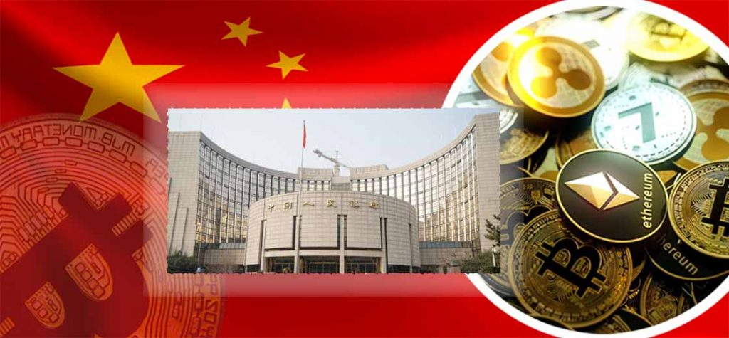 Central Bank of China Urged Banks And Financial Institutions To Tighten Crypto Crackdown