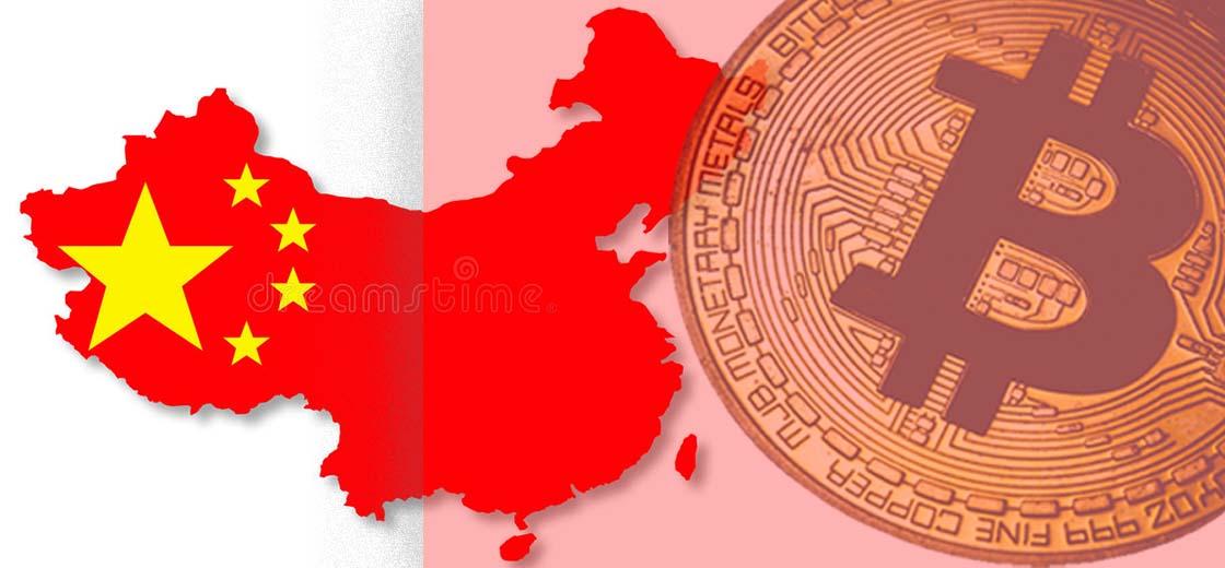 Futu Suspends Crypto Trading Amid China's Crypto Crackdown