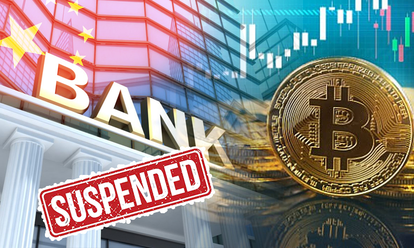 China's Central Bank Suspends a Software Firm Due to Alleged Crypto Trading