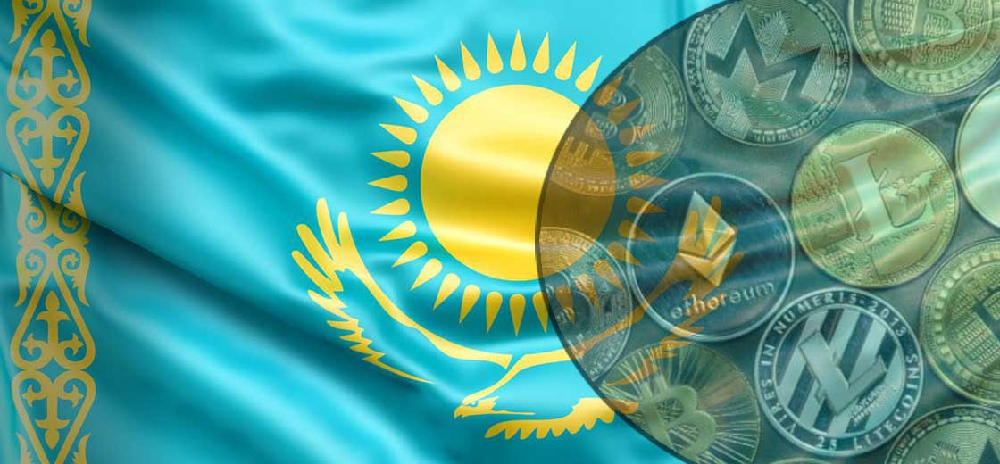 Kazakhstan Project Aims to Allow Businesses to Provide Crypto Investment Services