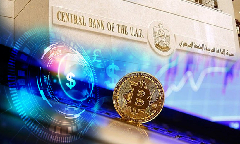 UAE Central Bank Unveils Strategy for Introducing CBDC