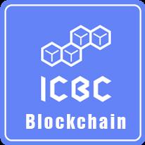 2019 International Conference on Blockchain