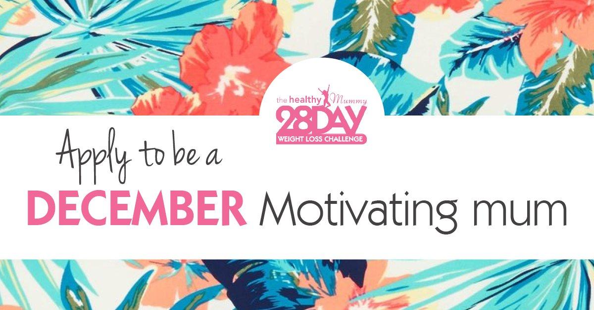 apply december motivating mum