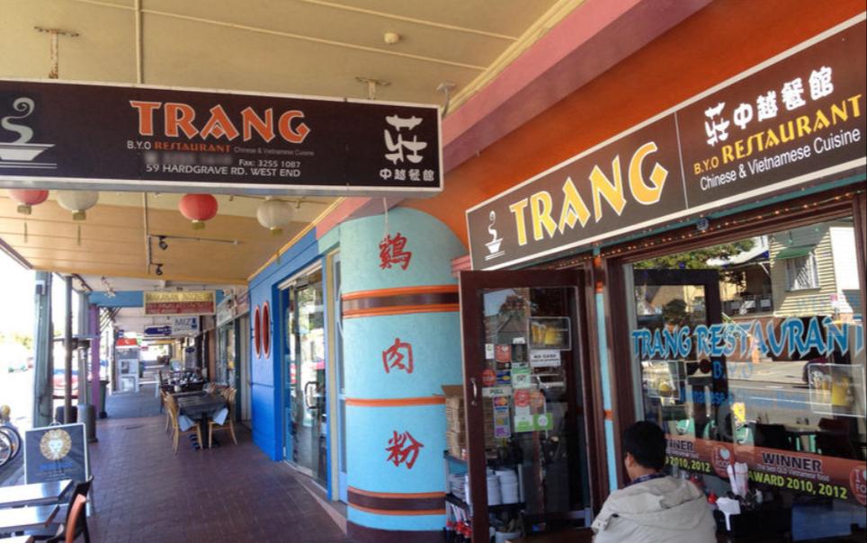 Vietnamese Restaurant Brisbane