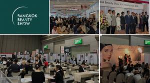 Bangkok Beauty Show @ Bangkok International Trade and Exhibition Centre