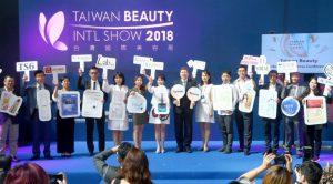 Taiwan International Beauty Show @ TWTC Exhibition, Hall 1