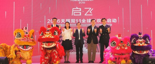 How Alibaba turned Singles Day into a billion dollar shopping event