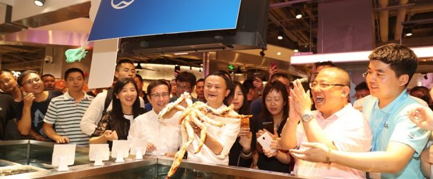 "Alibaba opening supermarkets, part of ""New Retail"" strategy"