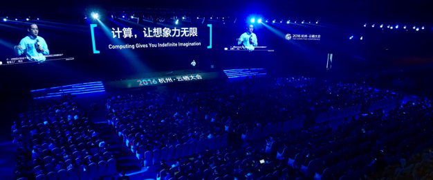 Alibaba to host Melbourne eCommerce Expo