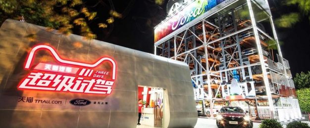 Alibaba unveils car vending machine