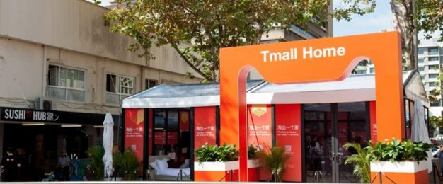 Alibaba unveils vision for future of retail