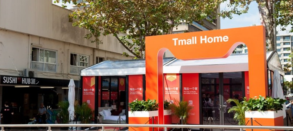 Alibaba new retail popup in Sydney's Chatswood