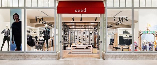 Seed Heritage takes on software to go global