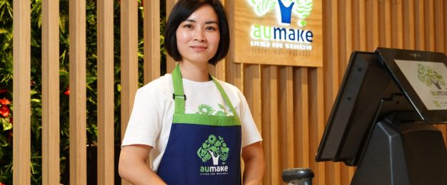 AuMake announces $14m acquisition