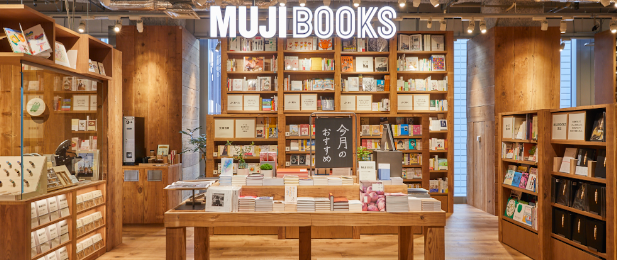 Muji launches Japanese-style concept store