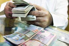Credit Loans-Borrow 5, 000 - 20 million Apply Today