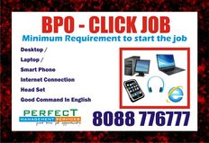 Home based BPO Click Job Payout for each click Rs. 3.50 TO Rs.10.00 PER CLICK