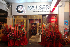 Footscray Japanese Restaurant
