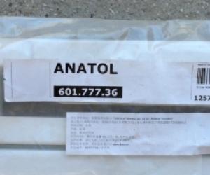 IKEA Anatol Microwave brackets
